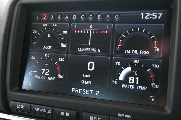 Nissan GT-R ödüle doymuyor! + 56 Resim Nissan-gtr-33